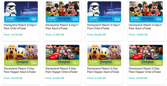 Earn Cashback, Gift Cards, and now DISNEYLAND TICKETS with